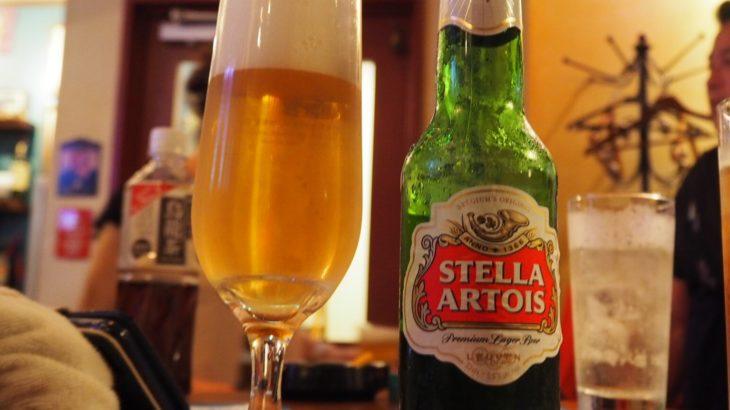 世界ビール旅/Stella Artois #4
