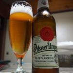 世界ビール旅/PILSNER URQUELL#20