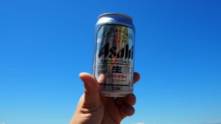 世界ビール旅/ASAHI SUPER DRY#6