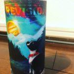 EVISION HI JUNO/世界ビール旅#29