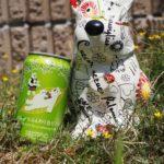 のんびりふんわり白ビール/世界ビール旅#23